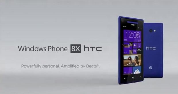 HTC vai lançar novo smartphone bonito e potente com Windows 8 (Foto: Reprodução)