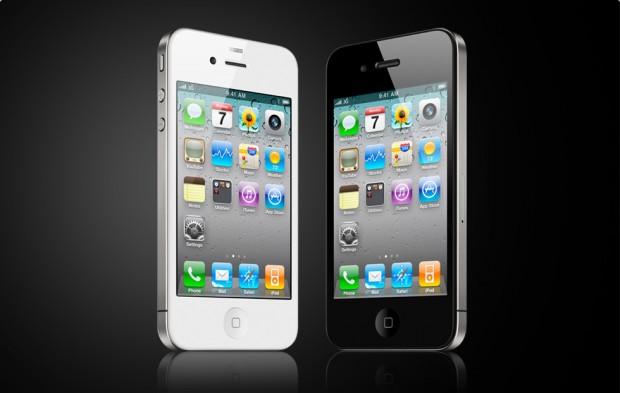 iPhone 4, tem o mesmo sistema do 5 mas faltam algumas funcionalidades (Foto: Divulgao) (Foto: iPhone 4, tem o mesmo sistema do 5 mas faltam algumas funcionalidades (Foto: Divulgao))