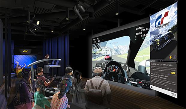 Gran Turismo vai rodar em resolução 4K (Foto: Reprodução)