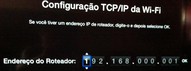 Digitando o endereço IP do roteador da rede (Foto: Reprodução/Edivaldo Brito)