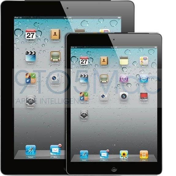 iPad Mini pode já estar sendo testado pela Apple (Foto: Reprodução)