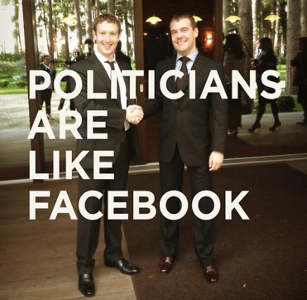 Políticos são como Facebook (Foto: Reprodução/Mashable)