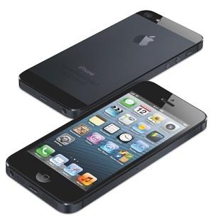 iPhone 5 deve chegar ao Brasil em breve (Foto: Divulgação) (Foto: iPhone 5 deve chegar ao Brasil em breve (Foto: Divulgação))
