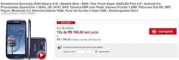 S3 sai por cerca de R$ 2 mil desbloqueado (Foto: Reprodução)