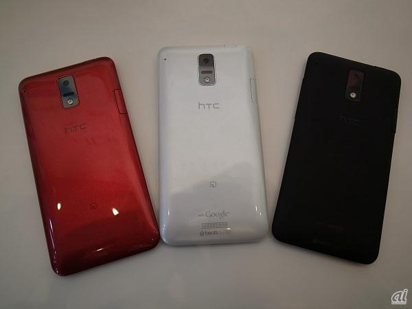 HTC J Butterfly e suas opções de cores (Foto: Reprodução)
