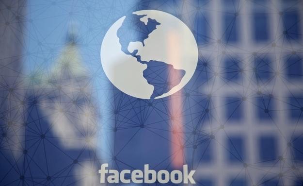 Facebook ajuda no desenvolvimento dos jovens nos EUA (Foto: Reprodução)