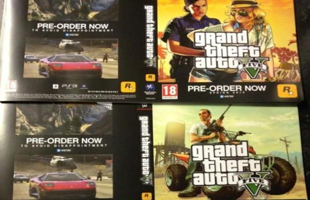 Grand Theft Auto 5 exibe mais detalhes em artes vazadas (Foto: Gematsu) (Foto: Grand Theft Auto 5 exibe mais detalhes em artes vazadas (Foto: Gematsu))