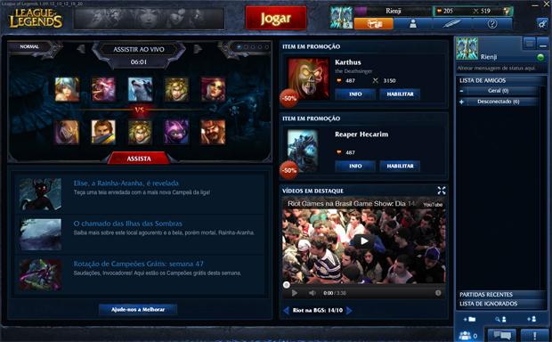 League of Legends tem uma apresentação mais amigável (Foto: Reprodução)