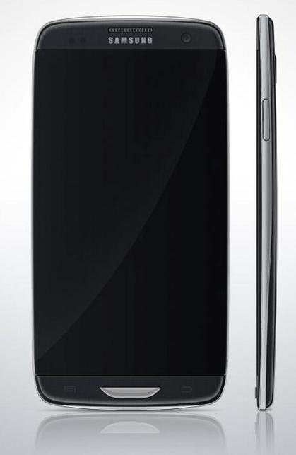 Conceito do Galaxy S4 (Foto: Reprodução)