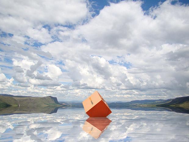 Resultado final do tutorial com imagem refletida na água (Foto: Reprodução/Adriano Hamaguchi)
