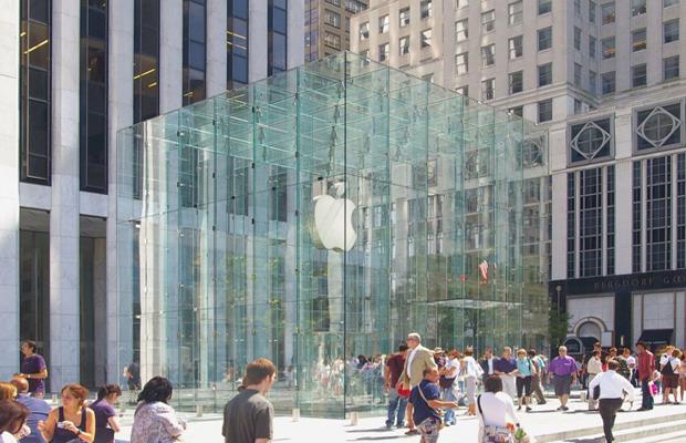 Apple Store está chegando ao Brasil (Foto: Reprodução)