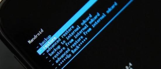 """Selecione a opção """"Restore"""" para restaurar o backup criado anteriormente (Foto: Reprodução)"""