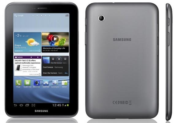 Galaxy Tab 2 recebeu atualização do sistema operacional (Foto: Divulgação)