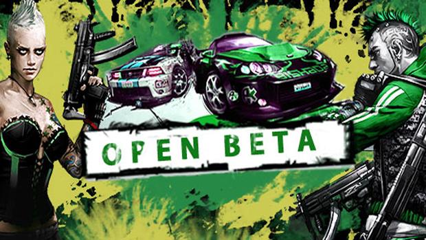 APB: Reloaded entra em fase beta aberta no Brasil (Foto: Divulgação)
