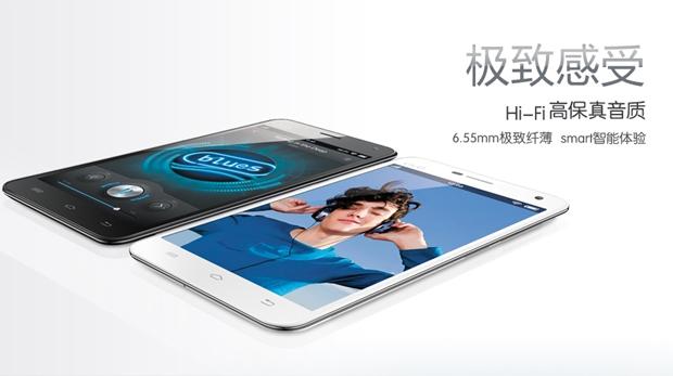 Apesar de ultrafino, o Vivo X1 apresenta excelentes recursos técnicos e Android 4.1 (Foto: Divulgação)