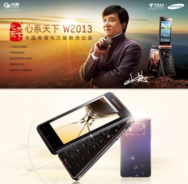 O Samsung SCH-W2013 tem como garoto-propaganda o próprio ator Jackie Chan (Foto: Divulgação)