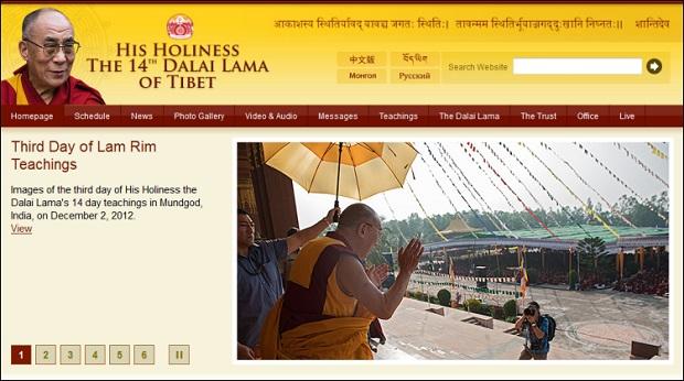 Site sobre Dalai Lama contamina computadores com Mac OS X (Foto: Reprodução/F-Secure)