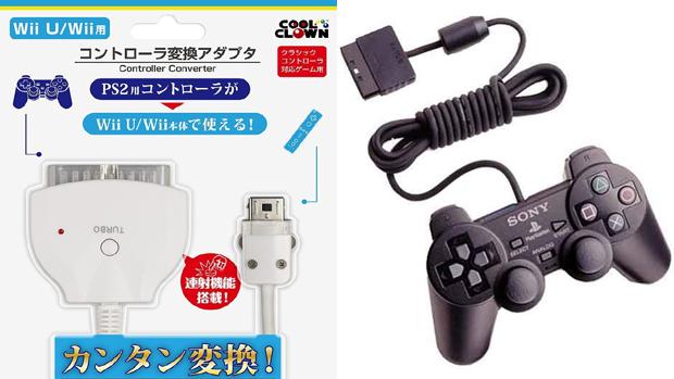 Conversor da Datel conecta controle DualShock do PlayStation 2 no Wii U (Foto: Siliconera)