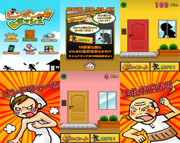 Ding Dong Dash transforma antiga molecagem em jogo para iOS (Foto: Siliconera)