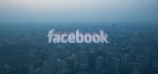 Facebook revela ter 350 milhões de apps com 1 milhão de usuários ativos em cada (Foto: Reprodução)