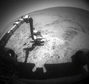 App Mars Image envia imagens do espaço para dispositivos com Android ou iOS (Foto: Divulgação)