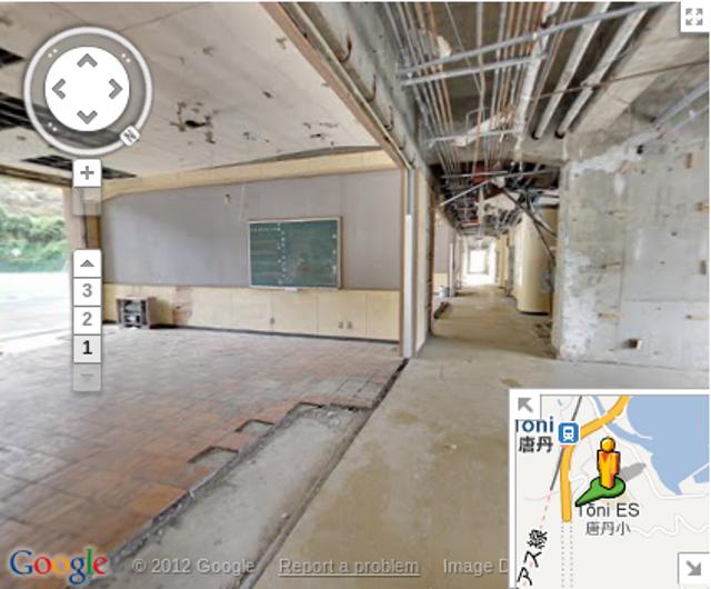 Panorama da escola Toni, no Japão (Foto: Reprodução/Google Street View)