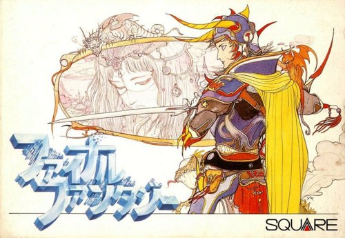 FinalFantasy--FamicomCover (Foto: FinalFantasy--FamicomCover)