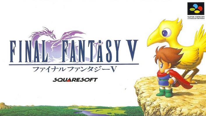 Final Fantasy 5 (Foto: Divulgação)