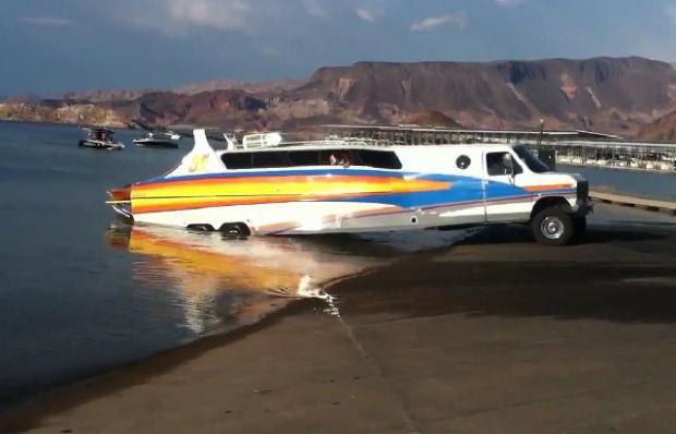 Barco Híbrido