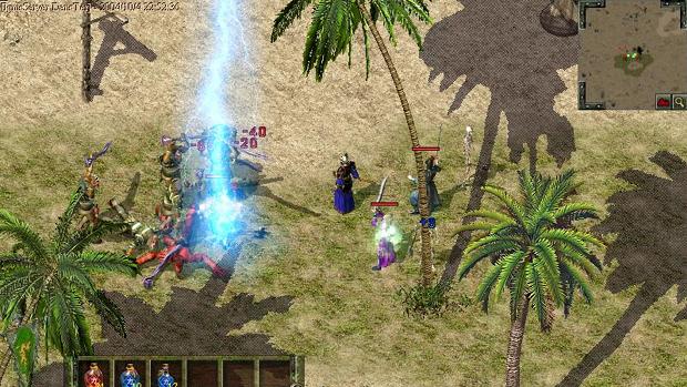 Legend of Mir 3 foi palco para primeiras discussões sobre posse virtual (Foto: Divulgação) (Foto: Legend of Mir 3 foi palco para primeiras discussões sobre posse virtual (Foto: Divulgação))