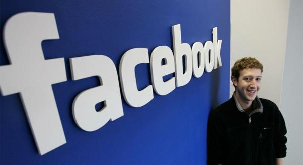 Facebook é a melhor empresa para se trabalhar em 2013. (Foto: Reprodução)
