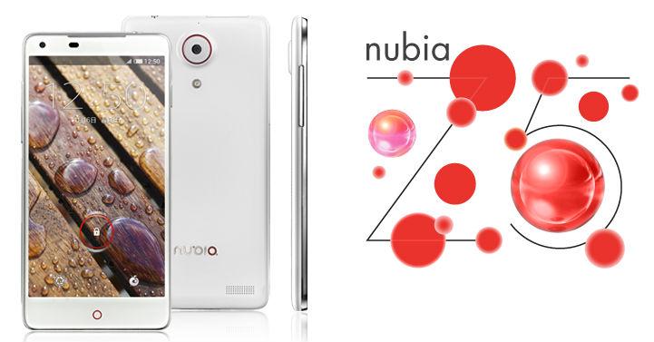 O Nubia Z5, concorrente chinês para o Galaxy S3 e iPhone 5 (Foto: Divulgação/ZTE)