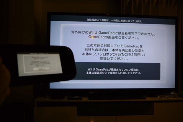 Controle do Wii U exibe aviso (em japonês) sobre a trava de região (Foto: Reprodução)