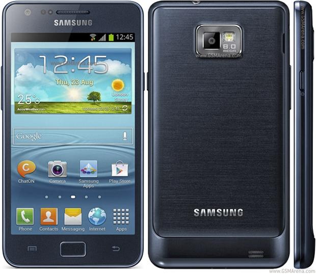 Variante do Galaxy S2, o Galaxy S2 Plus trará configurações ligeiramente mais modestas e design renovado (Foto: Reprodução/GSM Arena)