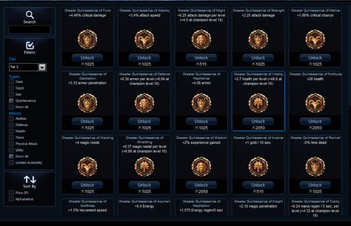 Runas são um dos mecanismos de personalização de campeões em League of Legends (Foto: tonsofdamage.hu)