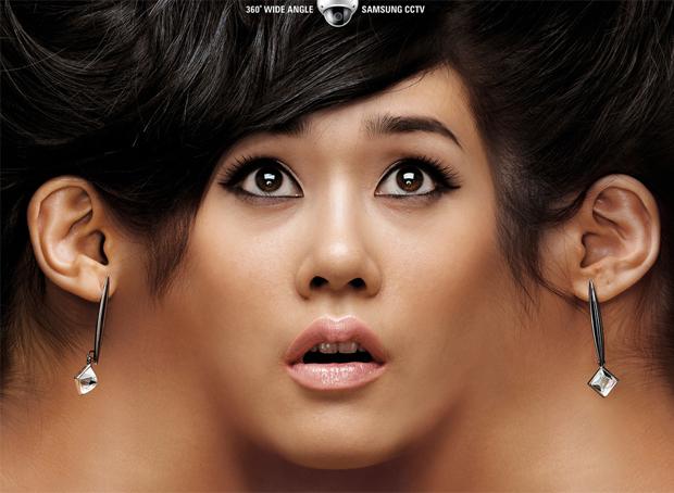 Um rosto em 360 graus em anúncio de sistema de segurança (Foto: Divulgação)