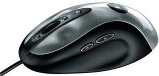 Mouse Logitech MX518 (Foto: Divulgação) (Foto: Mouse Logitech MX518 (Foto: Divulgação))