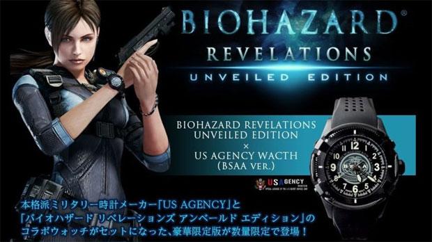 Resident Evil tem edição especial com relógio caríssimo (Foto: Divulgação)