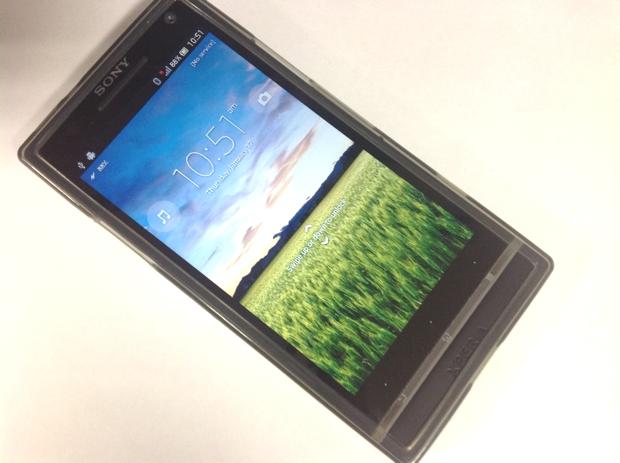 Xperia S com nova versão do Android (Foto: Allan Melo / TechTudo)