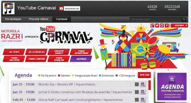 Canal de Carnaval do YouTube é um sucesso (Foto: Reprodução/YouTube)