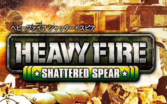 Heavy Fire: Shattered Spear (Foto: Divulgação)