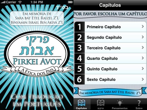 Pirkei Avot – A Ética Dos Pais é a versão mobile do livro que aborda assuntos básicos do Judaísmo (Foto: Divulgação)