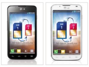 LG vai lançar sucessor do Optimus L7 (Foto: Divulgação)
