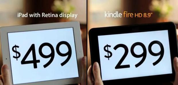 Comercial da Amazon ataca o iPad (Foto: Reprodução/YouTube)