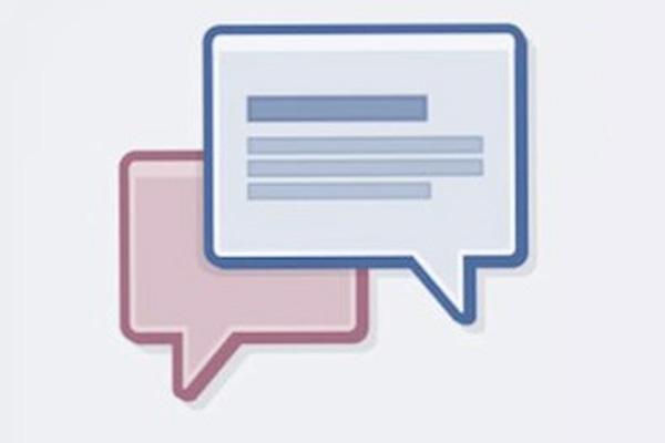 Visualize mensagens que usuários que não são seu seus amigos no Facebook (Foto: Reprodução)