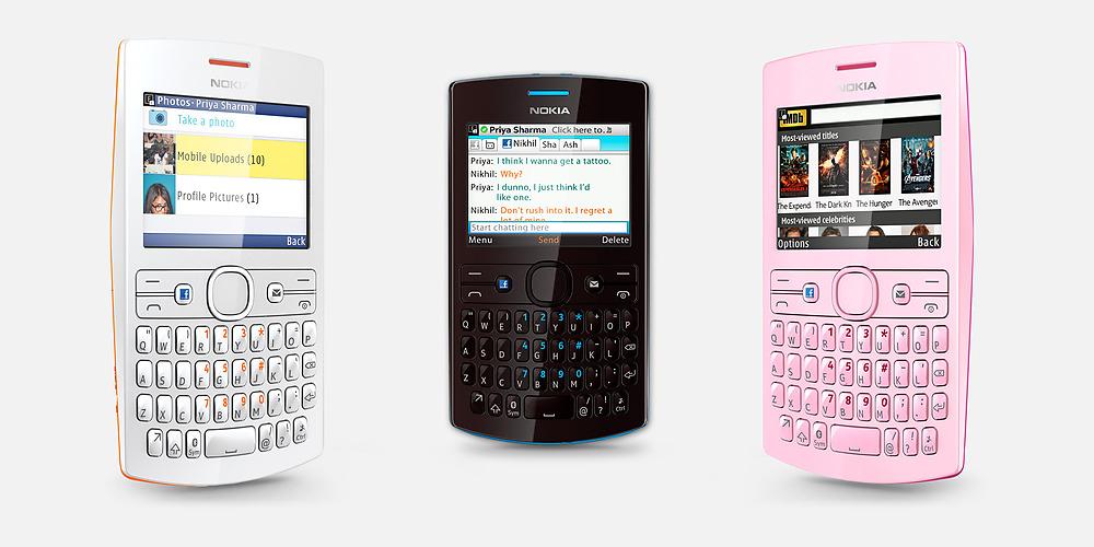mais novo modelo da Nokia custa R$ 230 (Foto: Divulgação/ Nokia)