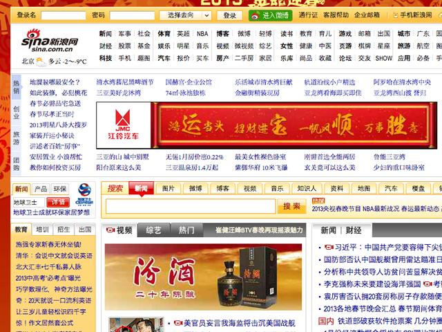 """Considerado em 2000 como o """"Yahoo da China"""", o Sina.com.cn é um portal. (Foto: Reprodução / Sina.com.cn)"""