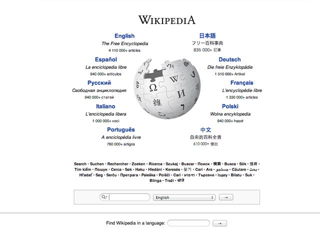Comunidade virtual permite que qualquer pessoa edite o conteúdo do site. (Foto: Reprodução / Wikipedia)