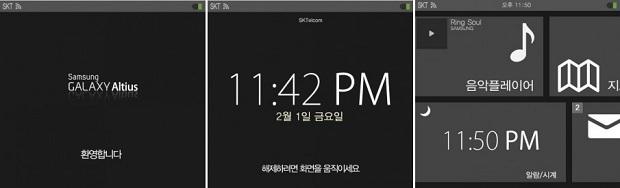 Screens mostram sistema do smartwatch da Samsung (Foto: Reprodução Android Authority)