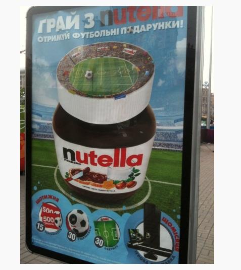 Nutella (Foto: Reprodução)